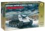 Звезда 3669  Немецкий тяжелый истребитель танков